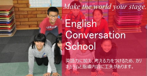 English Conversation School